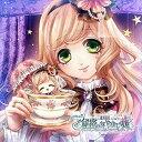 絶対迷宮 秘密のおやゆび姫 キャラソンCD Vol.1 おやゆび姫・シャルロッテ 虹と希望の花束を CD