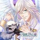絶対迷宮 秘密のおやゆび姫 キャラソンCD Vol.6 みにくいアヒルの子 白鳥のナイト・アルビレオ 美しき雪の翼 CD