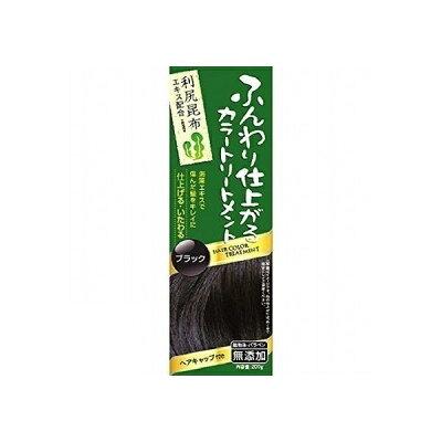 ふんわり仕上がる カラートリートメント ブラック(200g)