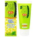 なた豆ハミガキ 柿渋プラス(150g)