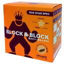 ピルボックス ブロック&ブロック ファイブスタースペック 5カプセル×14パック
