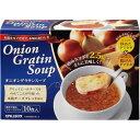 ピルボックス オニオングラタンスープ 10食 132g
