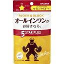 ピルボックス ブロック&ブロック ファイブスタープラス(60カプセル)