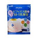 ピルボックス 毎日のビフィズス菌 80包 M-1乳酸菌 ヨーグルト味