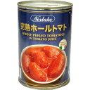 ノルレェイク イタリア産トマト缶 ホール(400g*24缶)