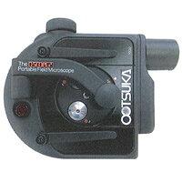 ポータブル フィールド マイクロスコープ (O-SCOPE 2)型 100×・400× OS1-14 オーツカ光学