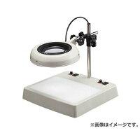 オーツカ 光学 LEDライトボックス式照明拡大鏡 ENVL-CL型 2倍 ENVL-CLX2