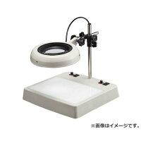 オーツカ 光学 LEDライトボックス式照明拡大鏡 ENVL-CL型 4倍 ENVL-CLX4