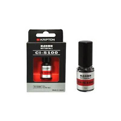 CIS100 クリプトン セッテンNo1接点導通剤・2cc入 KRIPTON SETTENNo1