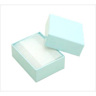 ジュエリーケース アクセサリーケース RE87 紙製 ブルー フリータイプ