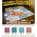 奥特殊紡績 ペット用品 ディスメル タイルマット 消臭マット 45×45cm 50枚組 ブルー 543