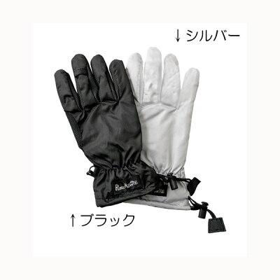 Puromonte/プロモンテ GB052U-BK ライトシェル レイングローブ UNISEX ブラック