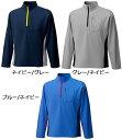 Puromonte/プロモンテ TN154M-NG トリプルドライカラット ライトウェイト 長袖ジップシャツ MEN'S ネイビー×グレー