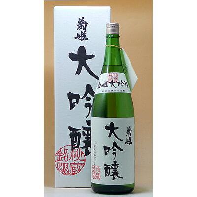 菊姫 大吟醸 1.8L