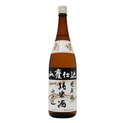 菊姫 山廃純米 原酒 無濾過 1.8L