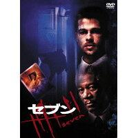 セブン/DVD/GADY-1119
