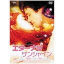 エターナル・サンシャイン/DVD/GADY-4429