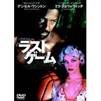 ラストゲーム/DVD/GADY-1518