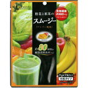 健翔 野菜と果実のスムージー マンゴー風味 7gX7包