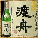府中誉 ふなしぼり原酒 720ml