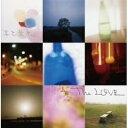 喜怒哀楽/CD/RSTY-0008
