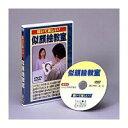4571148860987 さばき方からにぎり方まで直伝!!プロの寿司作り DVD 26925