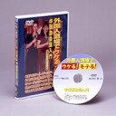 DVD 酒場の中国語会話入門