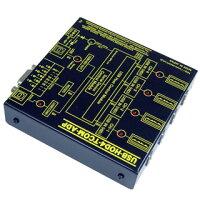 システムサコム USB HID バーコードリーダー4統合3分配器 USB-HOD4-TCOM-ADP