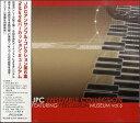 楽譜 JPCCD0006 CD JPCアンサンブル・コレクション 第6集 featuring パーカッショ... JPCCD0006シーディージェイアンサンブルコレクションダイ6シュウフューチャリングパーカッションミュージアム