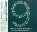 楽譜 JPCCD0009 CD JPCアンサンブル・コレクション 第9集 featuring パーカッシ... JPCD00009シーデージェイピーシーアンサンブルコレクションダイ9シュウフューチャリングパーカッションミューシ