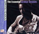 【2枚組CD】ジョージ・ベンソン/ポップジャズの巨匠ベスト盤 輸入盤 全21曲/SCD-E16