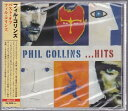 フィル・コリンズ/ベスト・オブ・フィル・コリンズ SCD-C14