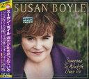 スーザン・ボイル 誰かが私を見つめている 全10曲 SCD-C54