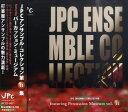 楽譜 JPCCD0011 CD JPCアンサンブル・コレクション 第11集 featuring パーカッシ... JPCD00011シーディージェイピーシーアンサンブルコレクションダイ11シュウフューチャリングパーカッションミュ