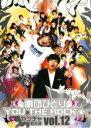 劇団ひとり×YOU THE ROCK★ ヤンチャ黙示録vol.12/DVD/FDSD-0019