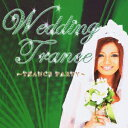 WEDDING BEST~TRANCE PARTY~/