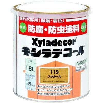 JEC キシラデコール#115 丸缶 1.6l