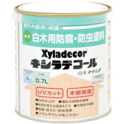 キシラデコール 白木 やすらぎ(0.7L)