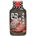 牛角 香り味わい焼肉のたれ 炭火焼風醤油(200g)