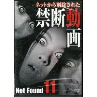 Not Found 11 -ネットから削除された禁断動画-/DVD/AMAD-349