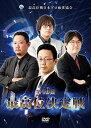 第40期最高位決定戦/DVD/AMAD-619