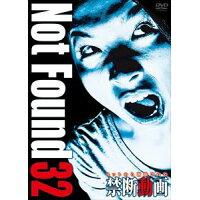 Not Found 31 -ネットから削除された禁断動画-/DVD/AMAD-711