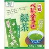 有機べにふうき緑茶 スティックタイプ粉末 15g(0.5g×30包)