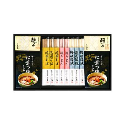 三輪そうめん小西 松茸つゆで食べる麺セット 1150g