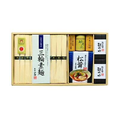 三輪そうめん小西 やまつ辻田柚七味で食べる三輪素麺 YSM-30