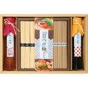 こだわりつゆで食べる三輪乃饂飩と信州蕎麦(JIN-30)