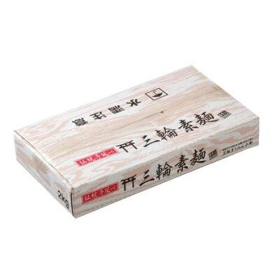 三輪そうめん小西 三輪素麺 お徳用 50gX40