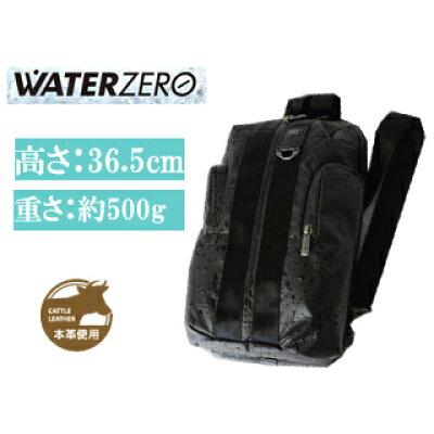 アジア・ラゲージ WTZ-3337-BK WATER ZERO 耐水ショルダーバック ブラック 軽い/本革/トラベル/旅行
