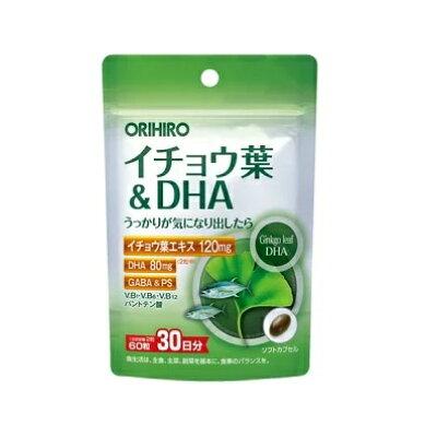 PD イチョウ葉&DHA(60粒入)
