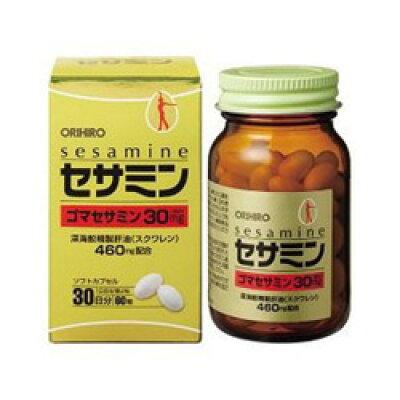 オリヒロ セサミン(60粒)